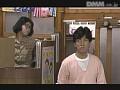 透明人間 [処女精密検査] 中沢慶子sample38