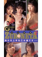 ZURINETA 2