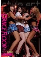 DANCE FLOOR 2(過激編) ダウンロード
