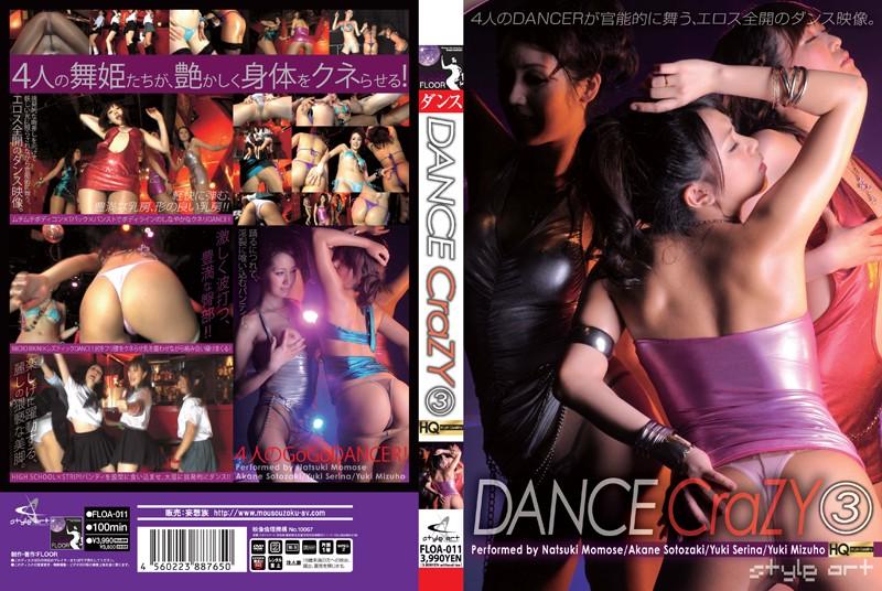 (187floa00011)[FLOA-011] DANCE CraZY 3 ダウンロード