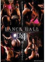 ダンスホールDX 4時間 ダウンロード