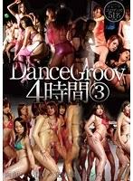 Dance Groov 4時間 3 ダウンロード
