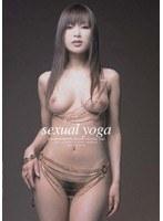 sexual yoga-セクシャル ヨーガ- あいだゆあ ダウンロード