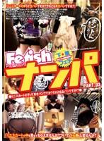 Fetishナンパ PART.03 ダウンロード
