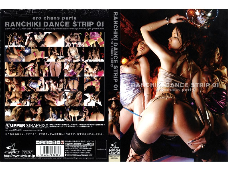 RANCHIKI DANCE STRIP 01