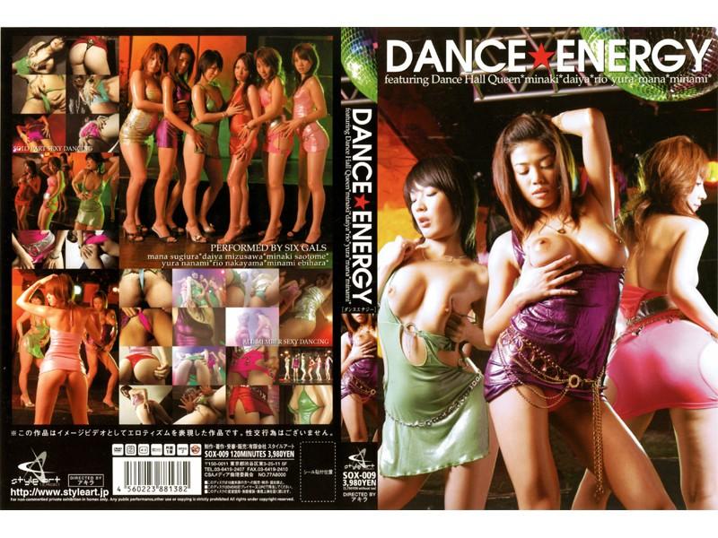DANCE★ENERGY
