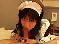 (189dck02)[DCK-002] コスかの VOL.02 コスプレ彼女…あいみ ダウンロード 35