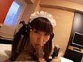 (189dck03)[DCK-003] コスかの VOL.03 コスプレ彼女…りか ダウンロード 35