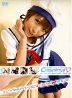Cosplay IV 01 HINA WAKABA AGE18 ダウンロード