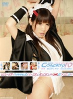 Cosplay IV 03 MAHIRU OUSAWA