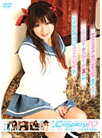 Cosplay IV 07 MIKI ARAKAWA ダウンロード