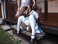 Cosplay IV Slave 01 RIO SHIBASAKIsample21