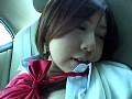 小悪魔的な女子校生 ひとみ18歳 0