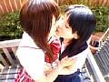 レズキス 女子校生禁断同性愛の記録 ひかり くるみ 画像1