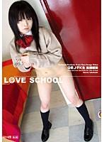 L@VE SCHOOL ダウンロード