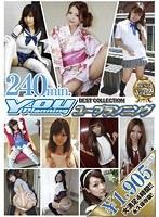 ユープランニング BEST COLLECTION 4時間 Vol.2 ダウンロード