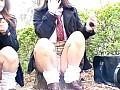 女子校生パンモロ 2