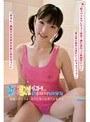 むちむちスポーツ Vol.3