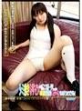 むちむちスポーツ Vol.4