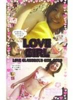 LOVE GIRL.02 ダウンロード