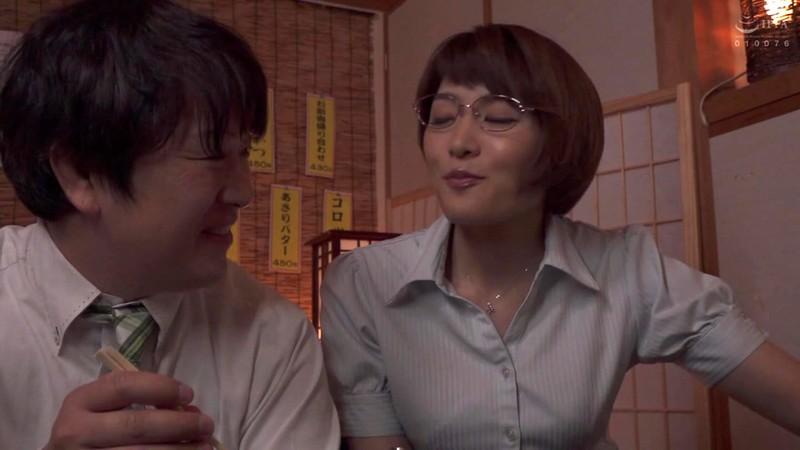 憧れの女上司と 三岳ゆうな