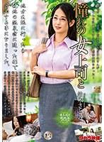 (18mond00221)[MOND-221]With My Lovely Senior Satomi Suzuki Download