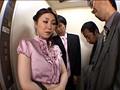 (18musk00004)[MUSK-004] 蒸れる熟女の甘い誘い 小林里穂 ダウンロード 1