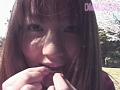 (18odd002)[ODD-002] オクガイデート 愛葉亜希 ダウンロード 23