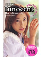 Innocent.02 ダウンロード
