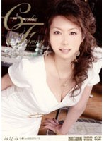 (18qfan04)[QFAN-004]Cutie Fanny Ca●Cam現役読者モデル みなみ ダウンロード