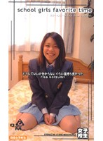 小泉里沙 school girls favorite time/小泉リサ
