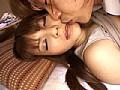 最高の兄嫁 南沙也香