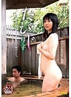 たびじ 母と子 吉永美佐子 ダウンロード