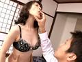 いひなりの母 稲見美和子sample16