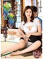 再婚相手より前の年増な女房がやっぱいいや… 北川礼子