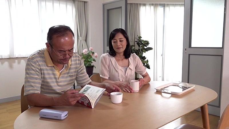 この世は男と女だけ スケベ過ぎた妻 平岡里枝子 1枚目