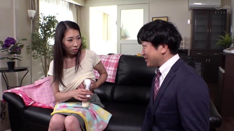 息子の嫁の母乳を搾り飲む義父 桑田みのり 1枚目