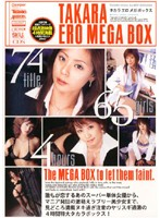 TAKARA ERO MEGA BOX ダウンロード