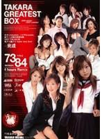 TAKARA GREATEST BOX