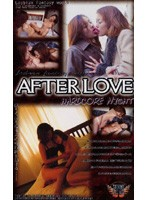 AFTER LOVE ダウンロード