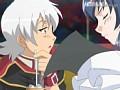 魔界天使ジブリール Vol.4 戦慄!血のイニシエイション 4