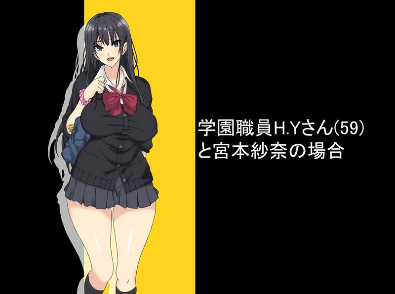 OVA巨乳J○がオジさんチ○ポとじゅぽじゅぽいやらしいセックスしてます。 #1どうやって誘惑、シちゃおっかなぁ◆ 1