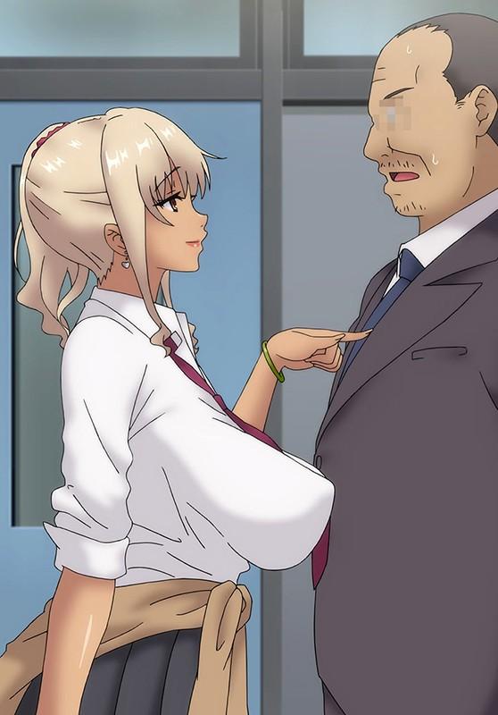OVA巨乳J○がオジさんチ○ポとじゅぽじゅぽいやらしいセックスしてます。 #1どうやって誘惑、シちゃおっかなぁ◆