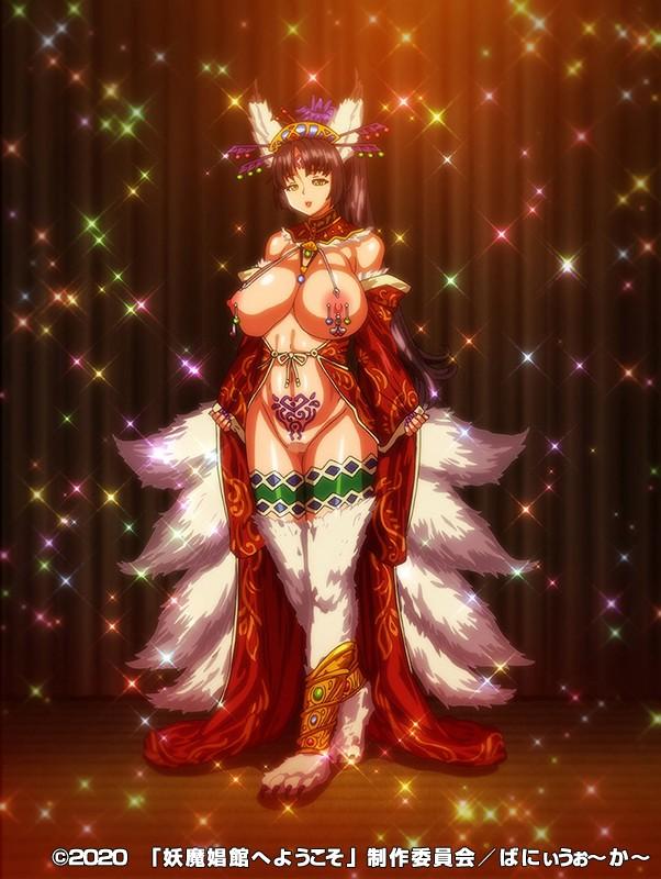 OVA妖魔娼館へようこそ#1 画像15