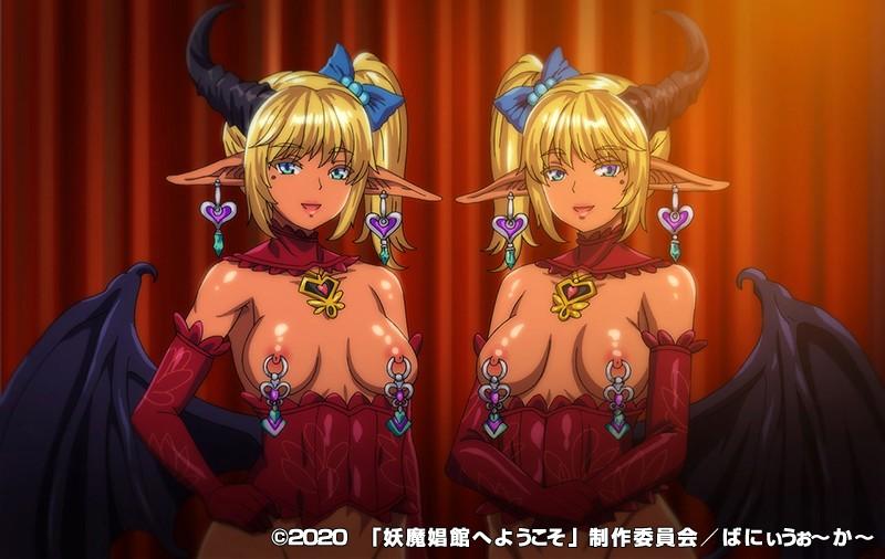 OVA妖魔娼館へようこそ#1 2
