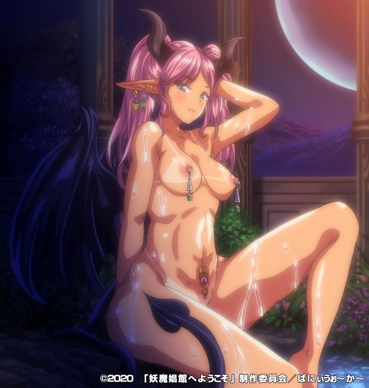 OVA妖魔娼館へようこそ#2 2