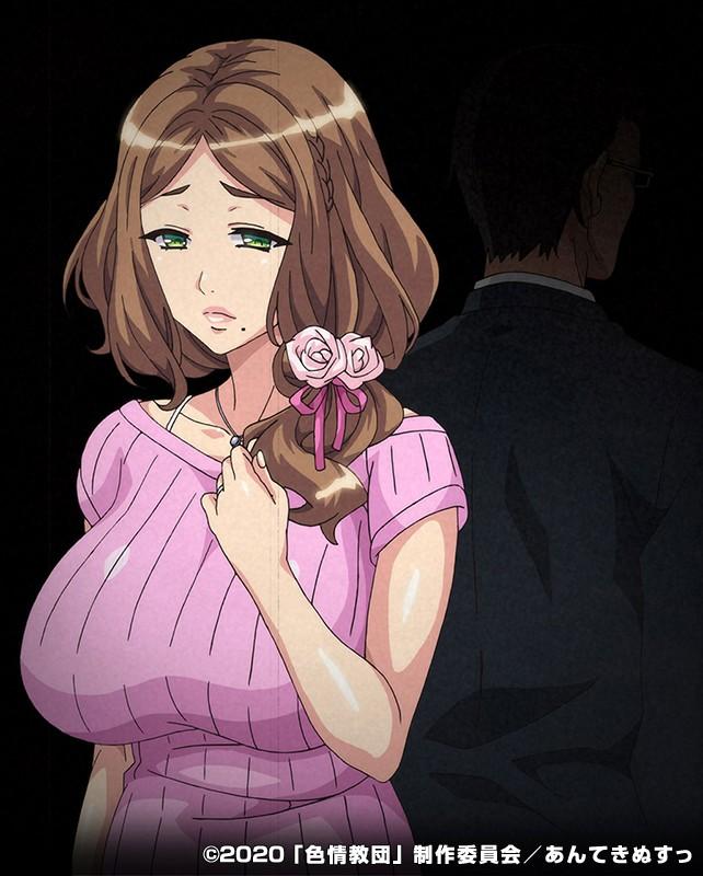 OVA色情教団#1 画像11