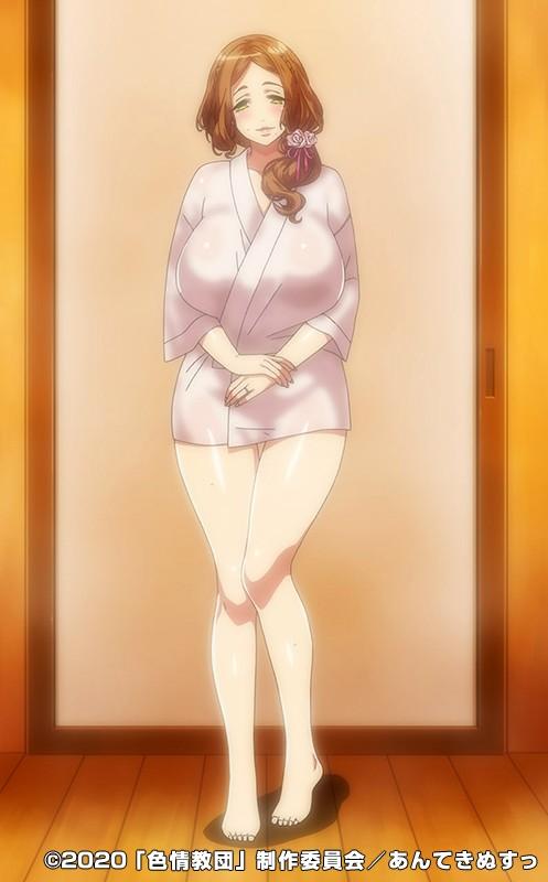 OVA色情教団#1 画像16