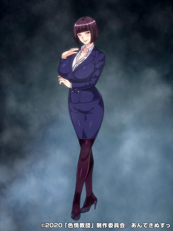 OVA色情教団#1 2