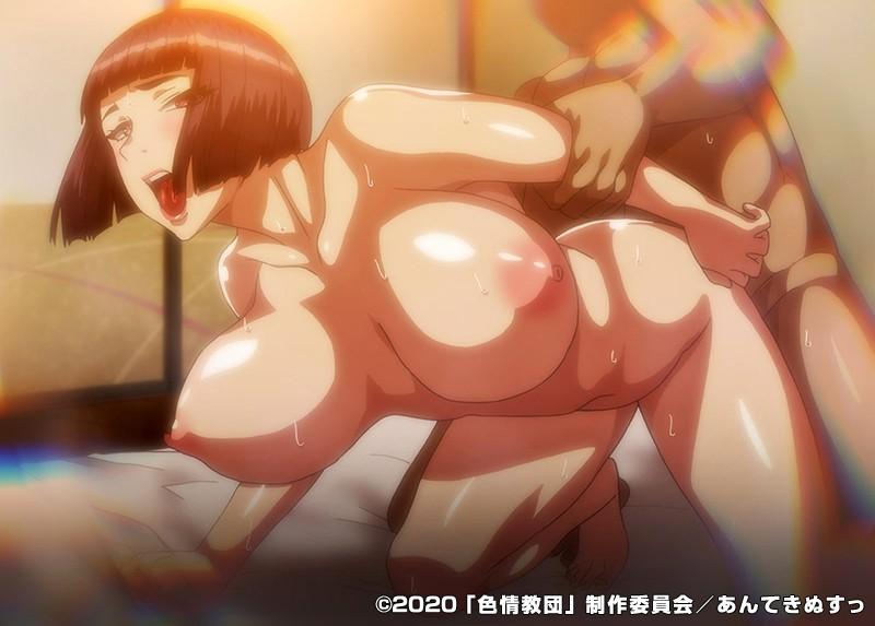 OVA色情教団#1 画像8